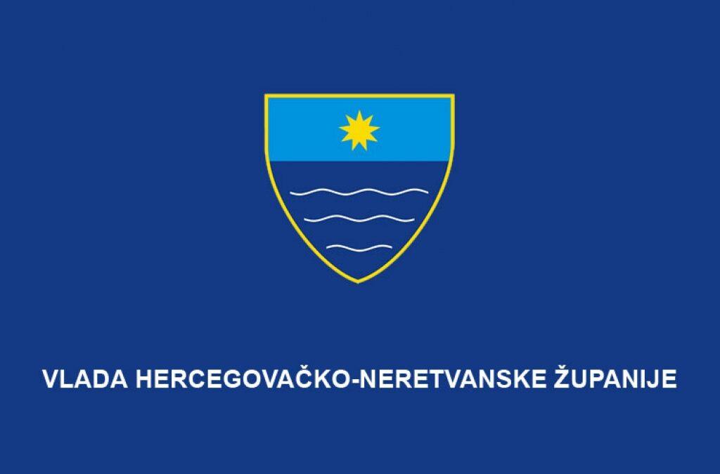 Vlada HNŽ-a objavila Javni poziv za prijem vježbenika